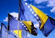 Sretan 1. mart/ožujak – Dan nezavisnosti/neovisnosti BiH